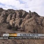 Complejo arqueológico El Brujo espera recibir 60 mil visitantes por año