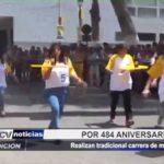 "Piura: Realizan tradicional ""carrera de mozos"" por 484 aniversario"