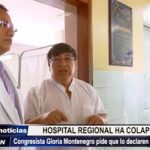Trujillo: Congresista Gloria Montenegro inspecciona Hospital Regional Docente