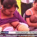 Chiclayo: Orientan a mujeres con estrategias para amamantar a recién nacidos