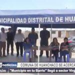"""Huanchaco: """"Municipio en tu barrio"""" llegó al sector Virgen del Socorro"""