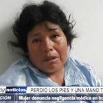 Trujillo: Mujer denuncia presunta negligencia por amputación de sus extremidades