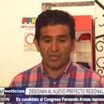 Trujillo: Fernando Armas fue designado nuevo Prefecto Regional de La Libertad