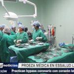 Trujillo: Practican bypass coronario con corazón latiendo a paciente