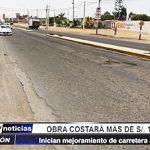 Huanchaco: Obra de mejoramiento de carretera costará 1 millón de soles