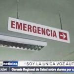 La Libertad: Gerente Regional de Salud se pronuncia sobre alarma por casos de varicela