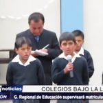 La Libertad: GRELL supervisará matrículas escolares 2017