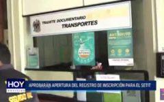 Trujillo: Aprobarán apertura del Registro de Inscripción para el SETIT