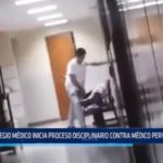 La Libertad: Colegio Médico inicia proceso disciplinario contra médico pervertido