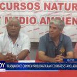 Iquitos: Trabajadores exponen problemática ante congresista Del Águila