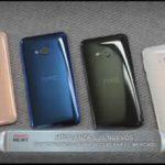 HTC lanza sus nuevos smartphones U para recuperar el mercado