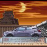 """El auto que se coronó """"Campeón"""" del torneo de Street Fighter II"""
