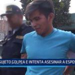 Moche: Acusan a sujeto de golpear e intentar asesinar a su esposa