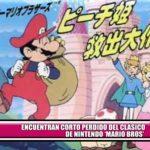 """Encuentran corto perdido del clásico de Nintendo """"Mario Bros"""""""
