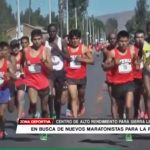 Pedro Horna: En busca de nuevos maratonistas para la región