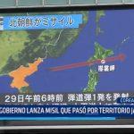 Corea del Norte: Gobierno lanza misil que pasó por territorio japonés