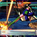 Piccolo y Krillin se suman a la plantilla de Dragon Ball Fighterz