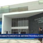 La Libertad: Desabastecimiento de antirretrovirales en EsSalud