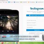 Así puedes eliminar una cuenta de Instagram para siempre