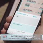 El traductor virtual Bixby lo puede usar de esta forma|
