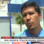 Vilchez habla sobre la aspiración de UCV para el título de segunda