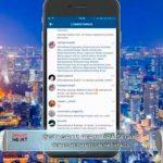 Instagram permitirá seguir temas mediante un hashtags
