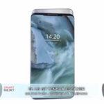 El LG G7 tendrá escáner de iris para acceder al teléfono