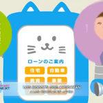 Los robots que ayudarán a los turistas en Japón