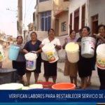 Chiclayo: Verifican labores de servicio de agua potable en San José