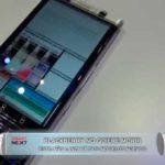 BlackBerry Mobile se rehúsa a morir