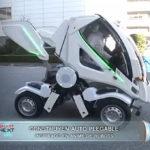 Construyen auto plegable inspirado en anime de robots