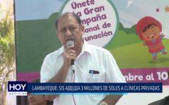 Chiclayo: Lambayeque: SIS adeuda 3 millones de soles a clínicas privadas