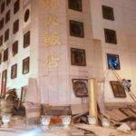 Un terremoto de magnitud 6,4 se registro en Taiwan