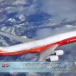 Diseñan avión hipersónico que promete volar de New York a Pekín en 2 horas