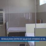 Chiclayo : Reinauguran centro de salud que atenderá 40 mil personas