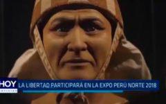 La Libertad participará en la Expo Perú Norte 2018