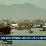 Chimbote: Sindicato de pescadores pide cuota de pesca responsable