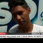 Arquero vallejiano Sub 17 atajó penal de Diego Pérez