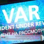 Así funcionará esta tecnología llamada Videoarbitraje (VAR) en Rusia 2018