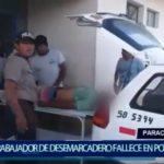 Piura: Trabajador fallece en pozo séptico