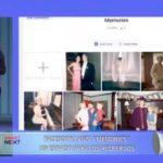 """Facebook lanza """"Memories"""", un espacio para los recuerdos"""