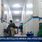 Piura: Hospital Jorge Reategui no brinda una atención de calidad