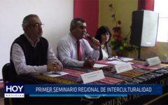 Chiclayo: Primer seminario regional de interculturalidad