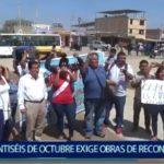 Piura: Vecinos de Veintiséis de Octubre exigen obras de reconstrucción