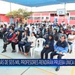 Chiclayo: Más de seis mil profesores rendirán prueba única de ascenso