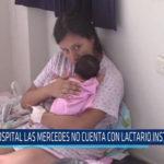 Chiclayo : Hospital Las Mercedes no cuenta con lactario institucional
