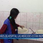 Chiclayo: Baños de hospital Las Mercedes están inoperativos