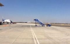 """Avión de Latam aterrizó de emergencia en Pisco por """"supuesta amenaza de bomba"""""""