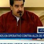 Venezuela: Siete detenidos en operativo contra alza de precios