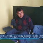 Chiclayo: Policía captura a sujeto implicado en fuga de extorsionador